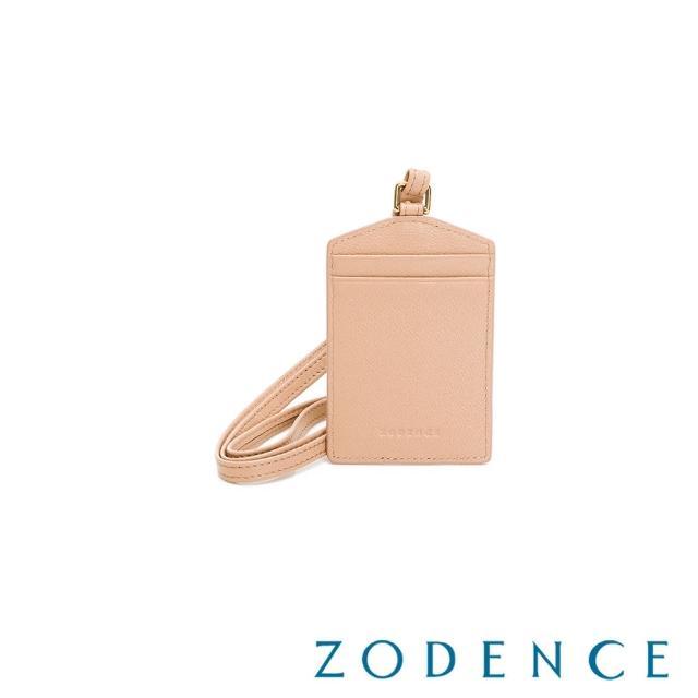 【ZODENCE 佐登司】DUTTI系列進口牛皮頸帶直式證件套(粉褐)