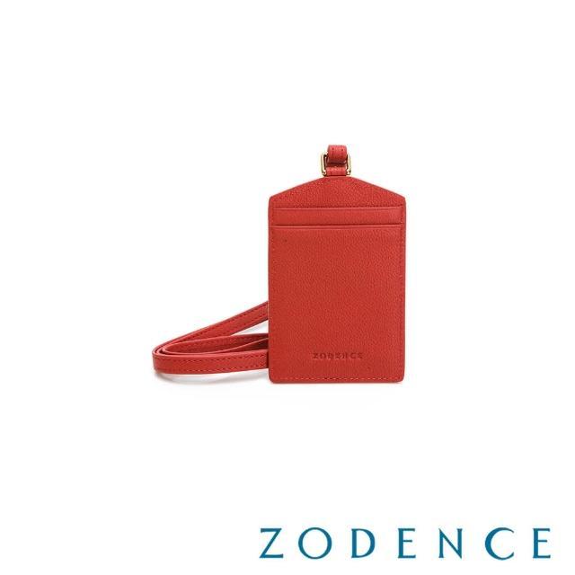 【ZODENCE 佐登司】DUTTI系列進口牛皮頸帶直式證件套(磚紅)
