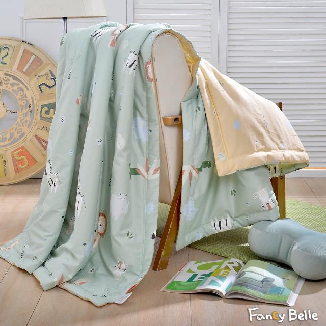【Fancy Belle】《來趣動物園》純棉抗菌涼被(5x6.5尺)