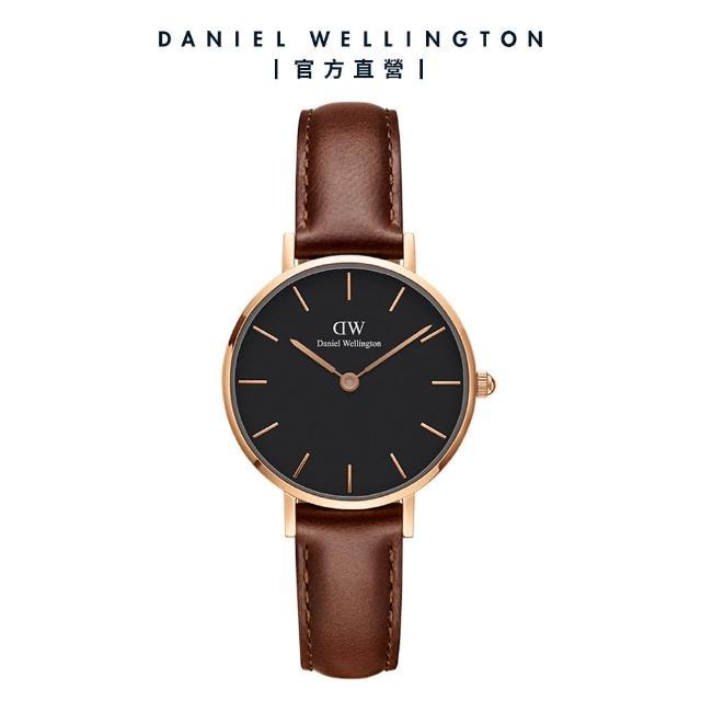 【Daniel Wellington】官方直營 Petite St Mawes 28mm棕色真皮皮革錶(DW手錶 DW00100225)