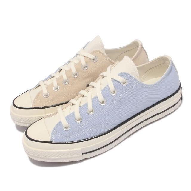 【CONVERSE】休閒鞋 All Star 低筒 穿搭 男女鞋 基本款 三星黑標 帆布 情侶款 粉藍 卡其(171661C)