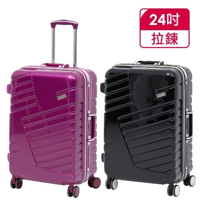 【Verage 維麗杰】維麗杰 24吋科技炫彩深框行李箱(兩色可選)