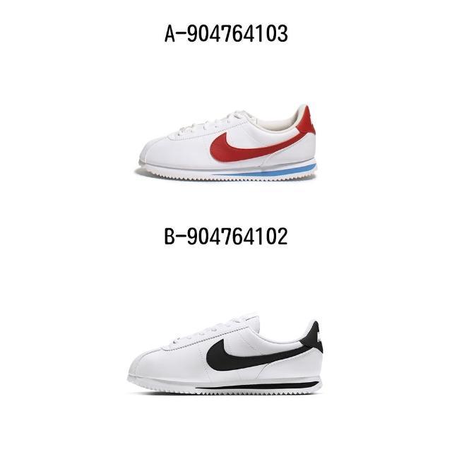 【NIKE 耐吉】經典復古鞋 運動鞋 CORTEZ BASIC SL GS 女大童 - A-904764103 B-904764102