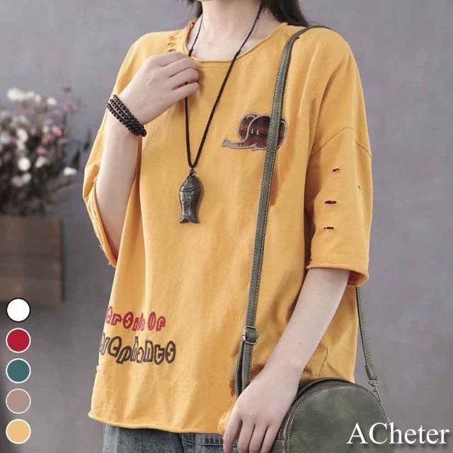 【ACheter】韓版大碼破洞造型感大象貼布繡五分袖T恤上衣#110024現貨+預購(5色)