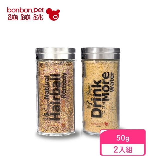 【bonbonpet】蹦蹦跳 愛喝水會排毛 營養肉粉(貓咪 保健食品)