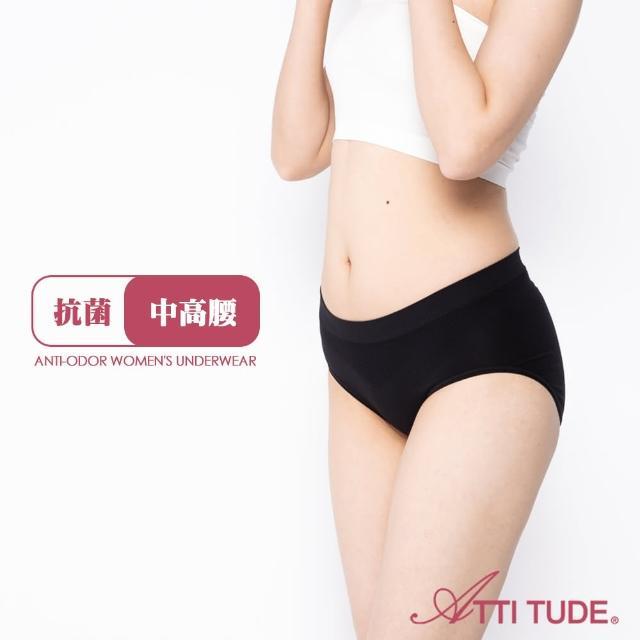 【ATTi TUDE】女用機能抗菌抑臭中高腰內褲(黑色)