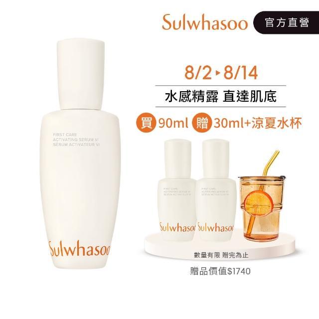 【Sulwhasoo 雪花秀】潤燥養膚精華90ml(加大版/百貨專櫃居家保養必備)