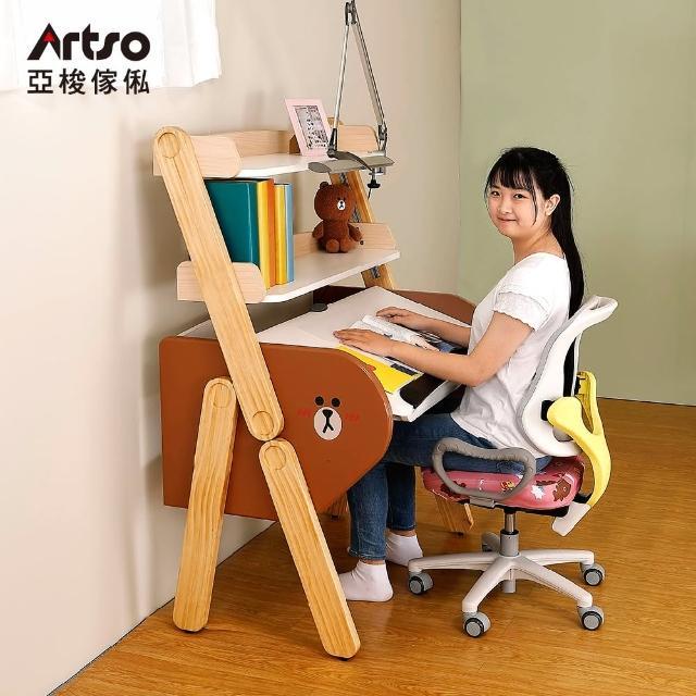 【Artso 亞梭】FUTURE ONE 熊大&兔兔層架型成長桌(LINE FRIENDS/網路限定/銀離子抗菌/學習桌/升降桌)