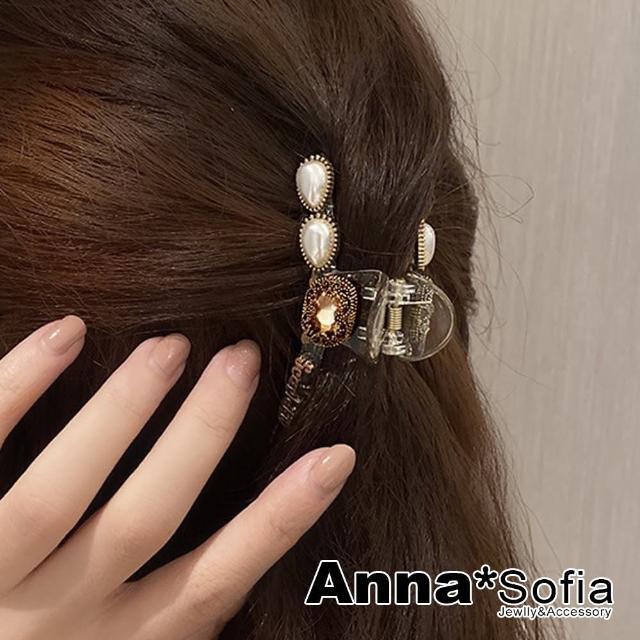 【AnnaSofia】鯊魚夾髮飾髮夾盤髮髮抓-古典水滴方寶石綴(香檳石系)