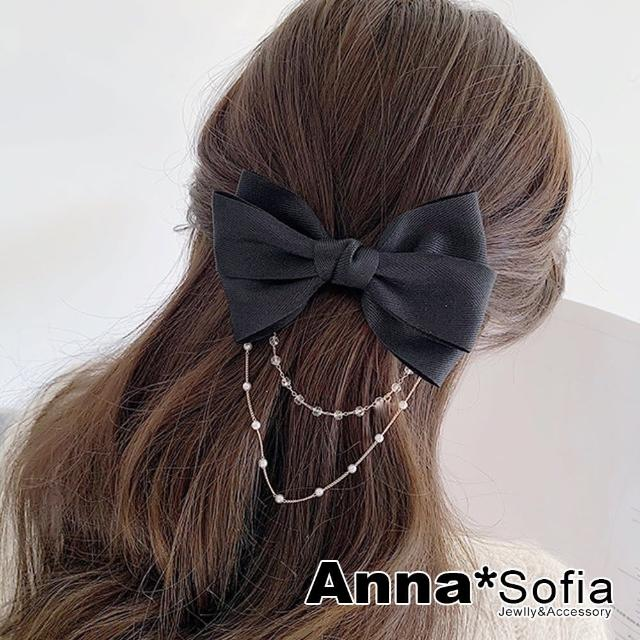 【AnnaSofia】髮夾髮飾彈簧夾邊夾-緞帶層疊結垂雙鍊(黑系)