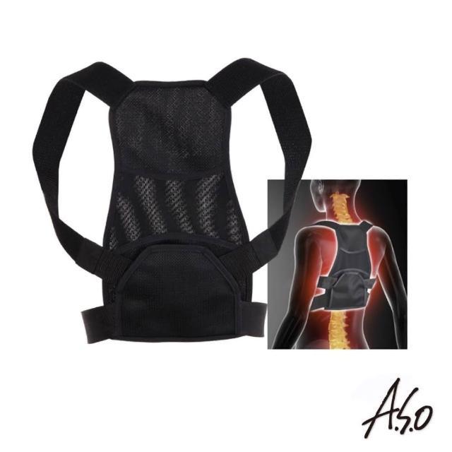 【A.S.O 阿瘦集團】遠紅外線美姿帶