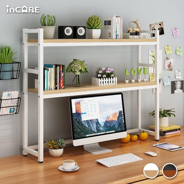 【Incare】雙層加厚簡約桌面收納置物架(115*20*92.5CM)