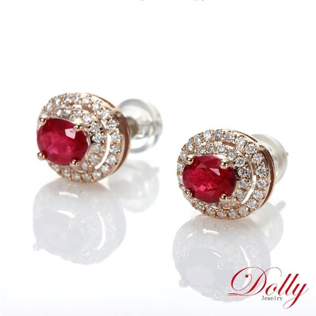 【DOLLY】緬甸紅寶石 14K玫瑰金鑽石耳環