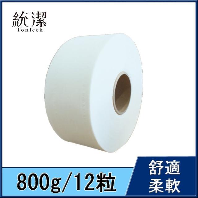 【統潔】柔韌觸感大捲筒衛生紙800g(12粒/箱)