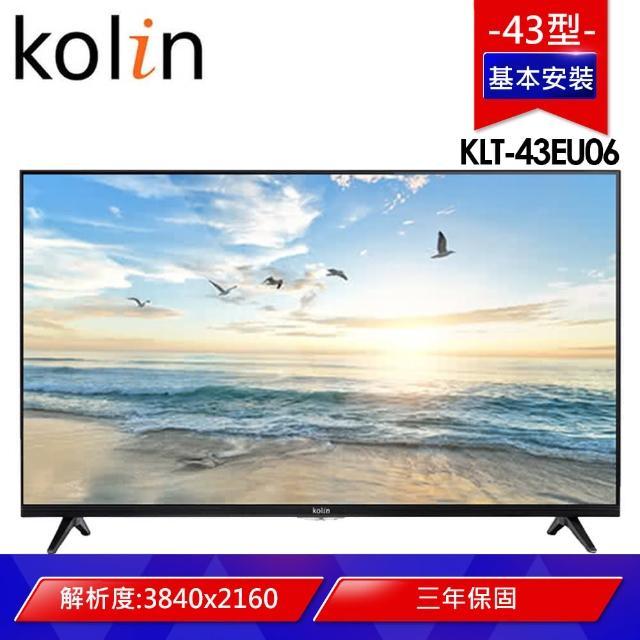 【Kolin 歌林】43型4K聯網液晶顯示器+視訊盒(KLT-43EU06)
