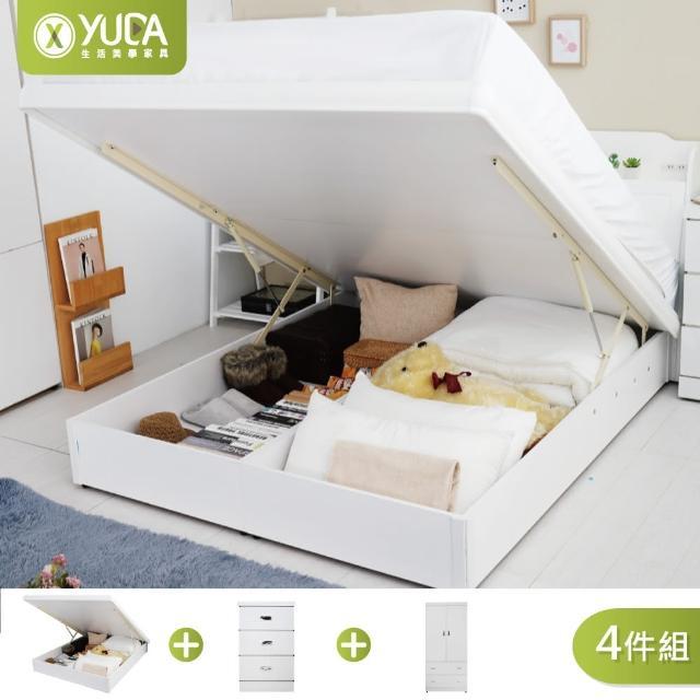 【YUDA 生活美學】純白色 房間組四件組 雙人5尺 床頭片+掀床+床頭櫃+衣櫃 新竹以北免運費(掀床型床組)