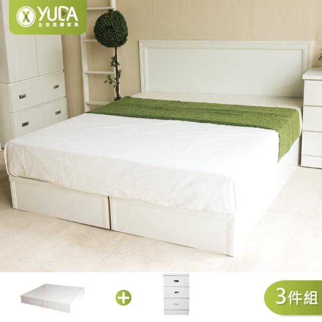 【YUDA 生活美學】純白色 房間組三件組 雙大6尺 床頭片+加厚六分床底+床頭櫃 新竹以北免運費