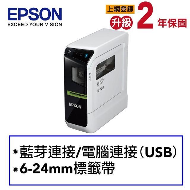 【EPSON】LW-600P 智慧型手寫標籤印表機(內附原廠變壓器/專)