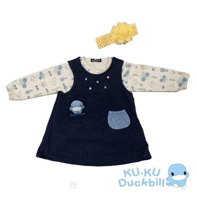 【KU.KU. 酷咕鴨】繽紛森林兩件式裙套裝禮盒80cm(藍)