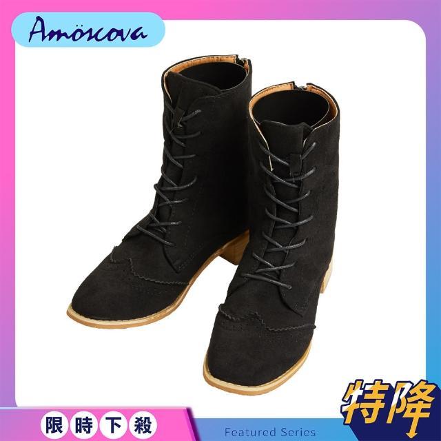 【Amoscova】女鞋 經典花邊綁帶麂皮木根中筒後拉式軍靴 女靴(F6)