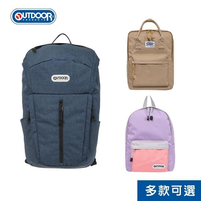 【OUTDOOR】玩色系列男女款 後背包/筆電後背包(多款任選)