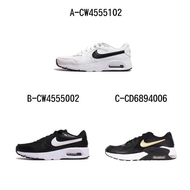 【NIKE 耐吉】經典復古鞋 運動鞋 NIKE AIR MAX SC 男 女大童 - A-CW4555102 B-CW4555002 精選五款