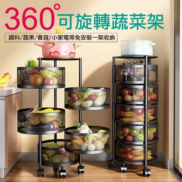 360度旋轉水果置物架(廚房多功能圓形蔬菜收納架-五層)