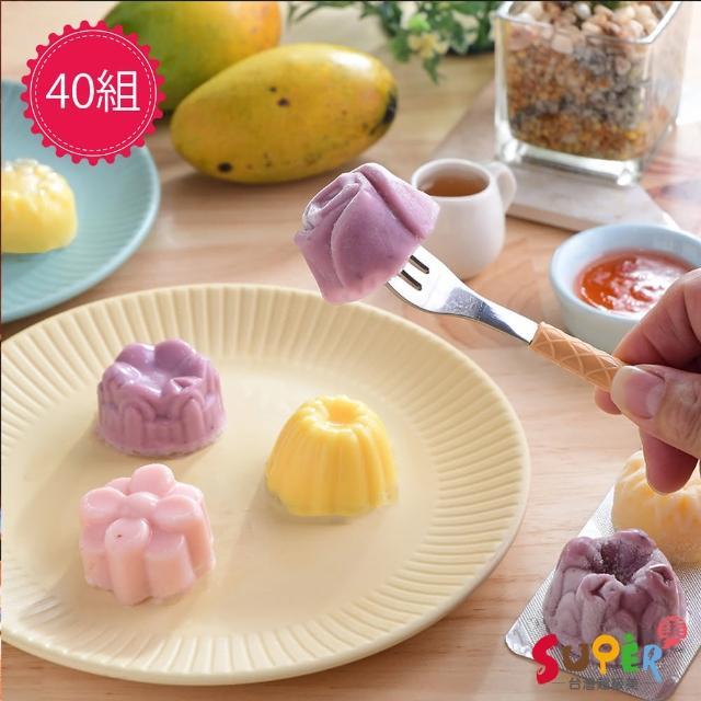 【台灣超級美】迷你草莓/芒果/桑葚三顆入雕花冰淇淋(40組 造型隨機出貨)
