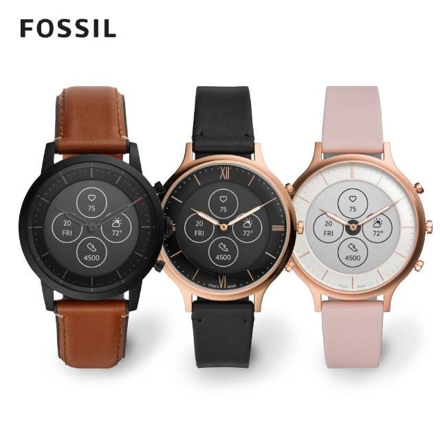 【FOSSIL】Hybrid HR 時尚都會心率智能手錶(均一價 4款任選)