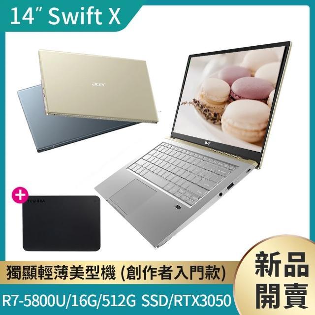 【1TB外接硬碟】Acer SFX14-41G 14吋輕薄筆電(R7-5800U/16G/512G PCIE SSD/RTX3050-4G/Win10)