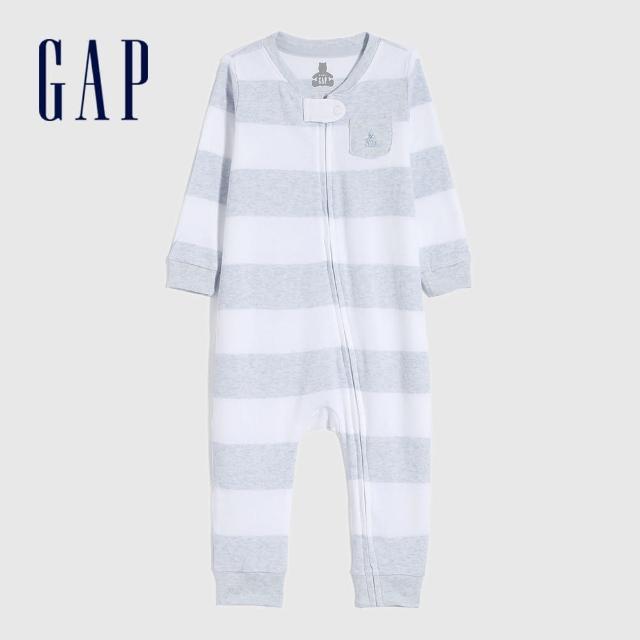 【GAP】嬰兒 純棉條紋一體式包屁衣(679419-淺藍條紋)