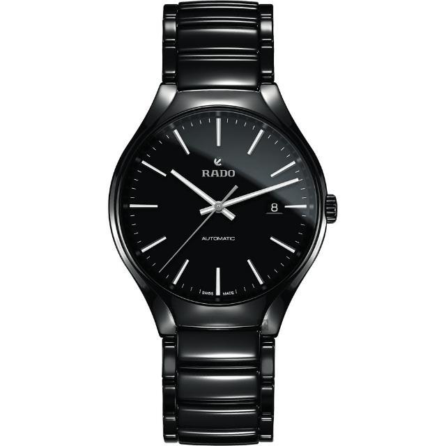 【Rado 雷達表】True 真系列 高科技陶瓷自動機械錶-40mm(R27056152)