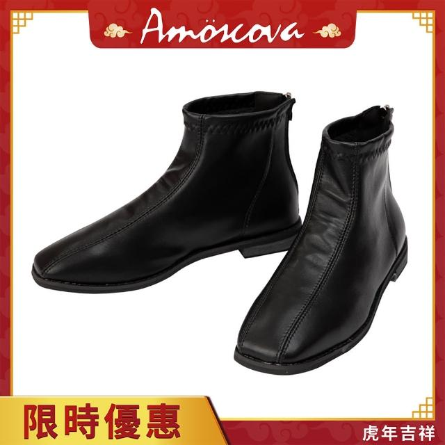 【Amoscova】女鞋 素面雙車線後拉式低跟短靴 女靴 靴子 低跟皮靴(A01)