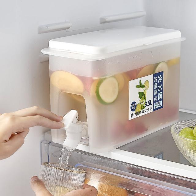 【Dagebeno荷生活】3.5升冰箱帶龍頭冷水壺 冷水桶冷飲果汁密封蓋防串味