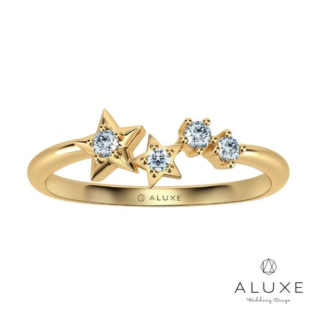 【ALUXE 亞立詩】Shine系列10K 星願0.06克拉鑽石戒指