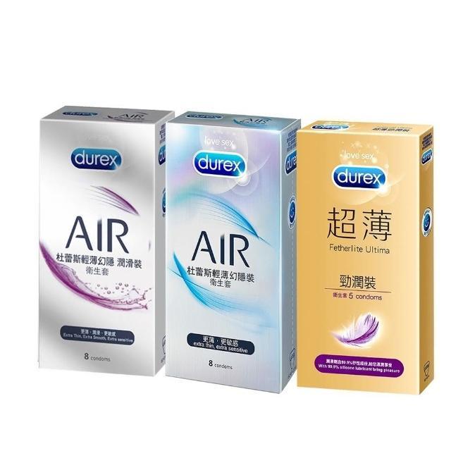 【Durex杜蕾斯】AIR輕薄幻隱潤滑裝衛生套8入+AIR輕薄幻隱裝8入+超薄勁潤裝5入