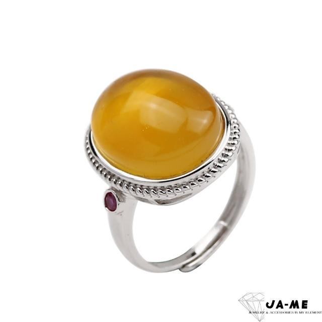 【JA-ME】天然琥珀戒指(款式任選)