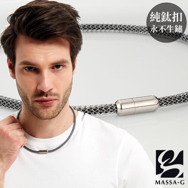 【MASSA-G】Titan XG Ultra 5mm超合金鍺鈦項鍊(純鈦吸鐵扣永不生鏽)