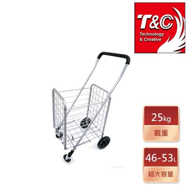 【T&C】鐵線籃摺疊購物車(可載重25KG)