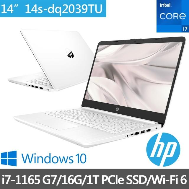 【HP 惠普】超品14 14s-dq2039TU 14吋輕薄筆電-極地白(i7-1165 G7/16GB/1TB PCIe SSD/Win10)