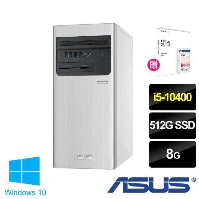 【+Office 2019】ASUS 華碩 H-S700TA i5-10400 六核電腦(i5-10400/8G/512GB PCIe SSD/W10)
