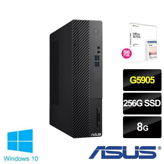 【+Office 2019】ASUS 華碩 H-S500SA G5905雙核電腦(G5905/8G/256 SSD/W10)