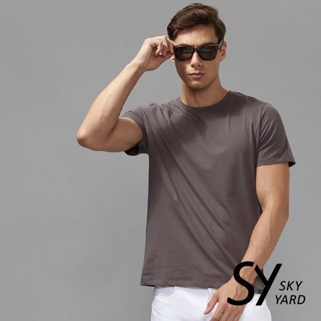【SKY YARD】舒適好棉素面短袖圓領T恤(灰色)
