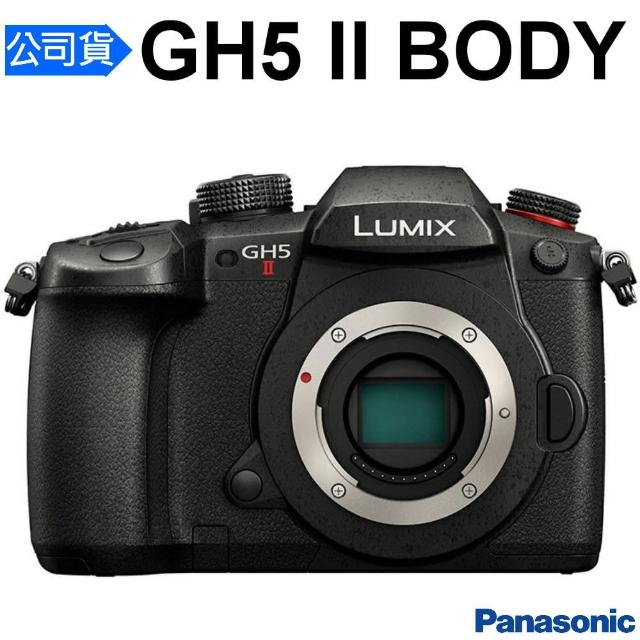 【Panasonic 國際牌】LUMIX GH5M2 單機身 GH5 II BODY(台灣公司貨)
