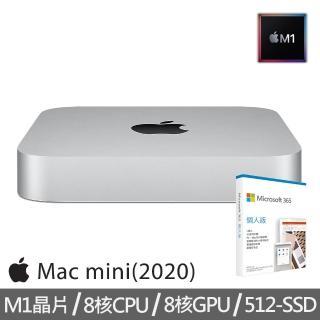 【+Microsoft 365個人版】Apple Mac mini M1晶片 8核心CPU 與 8核心GPU 512G SSD