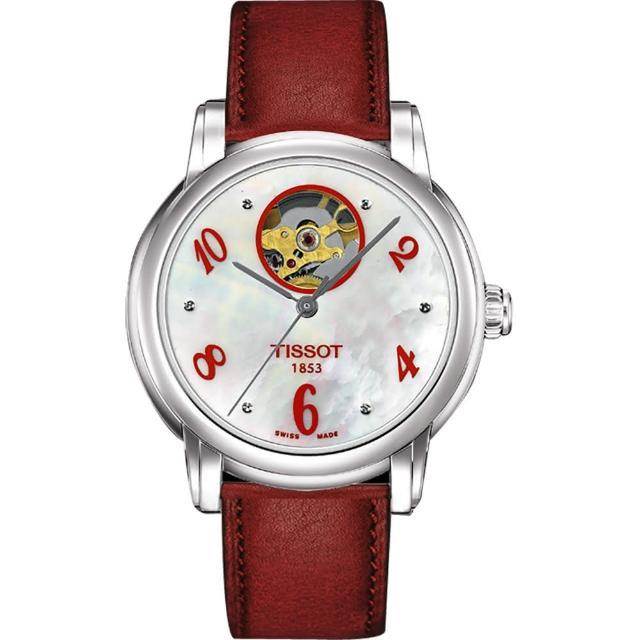 【TISSOT 天梭】Lady Heart 心跳鏤空機械腕錶-紅(T0502071611601)