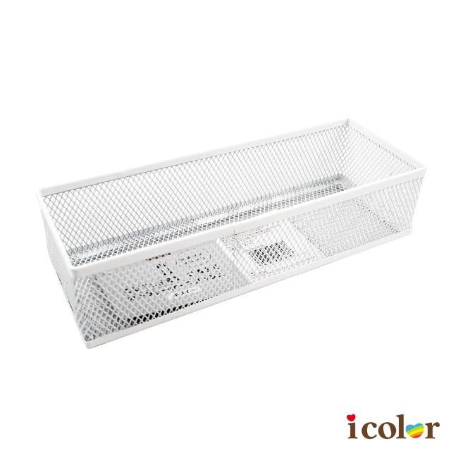 【i color】鐵製白色餐具收納盒
