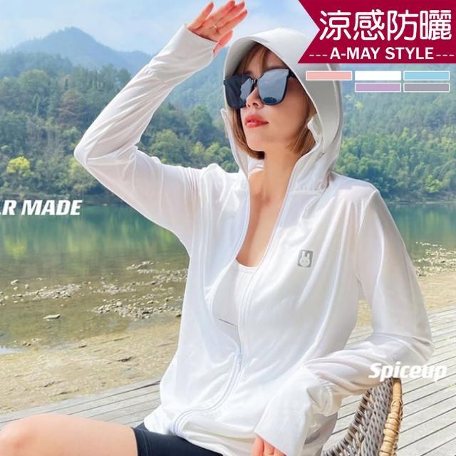 【Amay Style 艾美時尚】防曬 運動 罩衫 冰絲涼感立領防曬連帽外套(5色.預購)