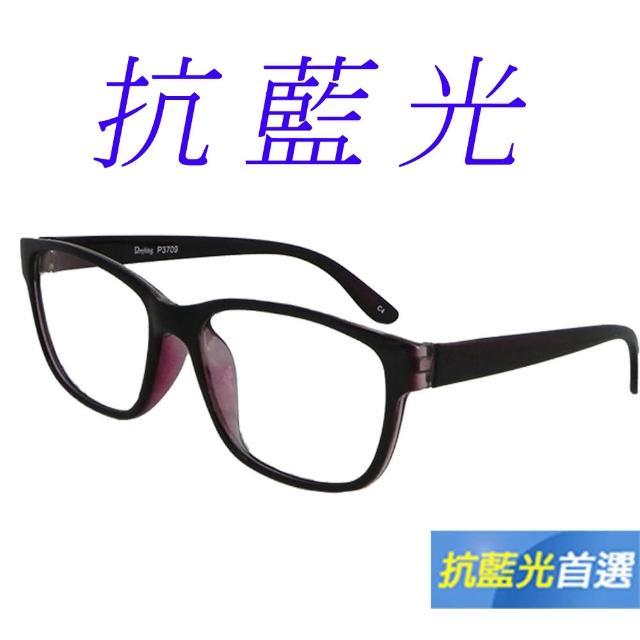 【Docomo】美感濾藍光眼鏡 質感黑紅漸層框體 MIT專業設計 熱銷話題款式 多功能抗藍光眼鏡(藍光眼鏡)