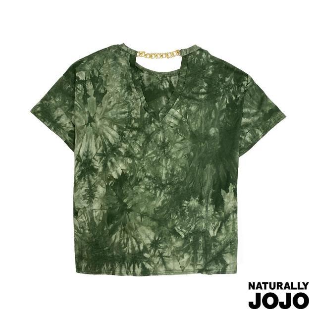 【NATURALLY JOJO】紮染後領鍊飾上衣(綠)